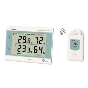 佐藤計量器 最高最低無線温湿度計 SK-300R atexno