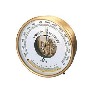佐藤計量器 アネロイド気圧計
