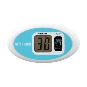 佐藤計量器 ノータッチタイマー TM-27 手洗い当番 〓 「30/60秒切替え機能付」|atexno