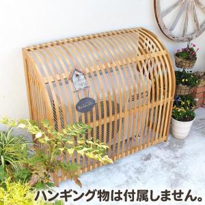 和モダン 室外機カバー 犬矢来 Lサイズ 竹製 エアコンカバー|atgarden