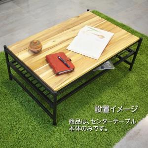 センターテーブル アイアン*ウッド アカシアセンターテーブル 幅91cm × 高さ35.5cm ローテーブル 机 atgarden