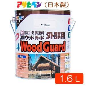 アサヒペン 油性 ウッドガード 外部用 クリヤ01 1.6L 天然木製品用 防虫 防腐 塗料|atgarden