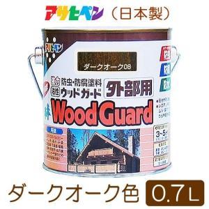アサヒペン 油性ウッドガード外部用 ダークオーク色_0.7L|atgarden