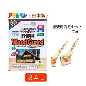 アサヒペン 油性ウッドガード外部用 クリヤ01 3.4L 塗装用刷毛2本セット 天然木製品用 防虫 防腐 塗料|atgarden