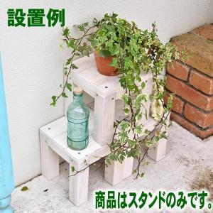 キュービック フラワースタンド 20cmキューブ 3個セット 木製花台|atgarden