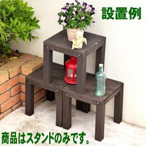 キュービック フラワースタンド 30cmキューブ 3個セット 木製花台|atgarden