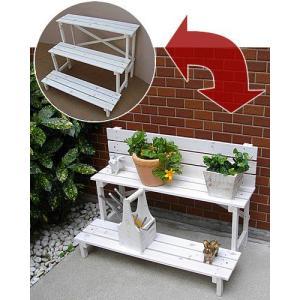 フラワースタンド 木製 2ウェイフラワースタンド (3段←→2段) 幅80cm 鉢置き台|atgarden