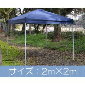 タープテント バッとひろがる ワンタッチ テント S (2×2m)|atgarden
