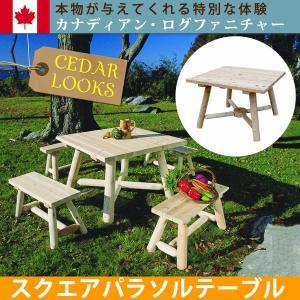 木製 テーブル ホワイトシダー スクエア パラソルテーブル カナダ製|atgarden