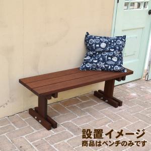 木製 屋外ベンチ 高耐久木材メルバウ材 ガーデンベンチ|atgarden