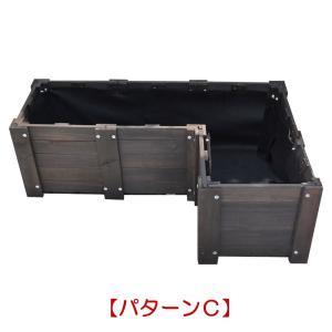 プランター 木製 花壇 レイズドベッド 4面セット コンテナガーデン フリーデザイン花壇|atgarden