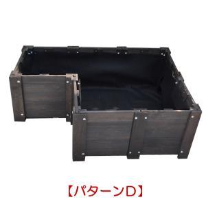 プランター 木製 花壇 レイズドベッド 5面セット コンテナガーデン フリーデザイン花壇|atgarden