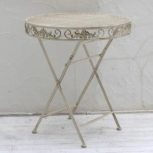 アイアン ラウンドテーブル(直径70cm)|atgarden