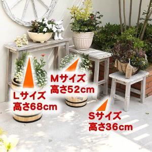 ホワイトスツール型 花台 L|atgarden