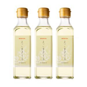 ●日本人に不足しがちなオメガ3脂肪酸(α-リノレン酸)を約60%含有。しそ科の植物、えごま種子を昔な...