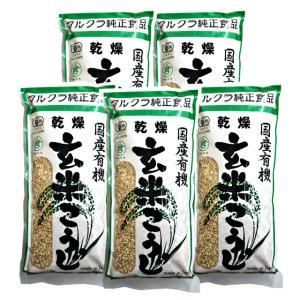 マルクラ 玄米こうじ(国産米100%)<500g>5セット