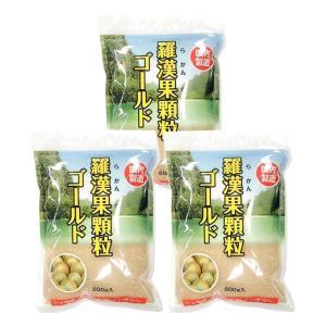 日本食品 羅漢果顆粒 ゴールド <500g>×3袋セット