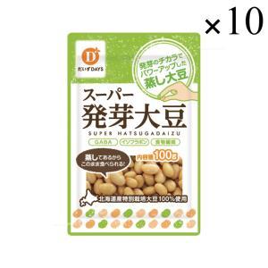 ダイズデイズ スーパー発芽大豆 <100g>×10袋 [ケース販売品]
