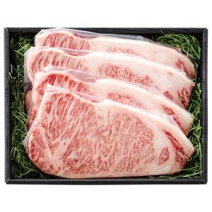 特選 千屋牛ステーキ 800g (牛サーロインステーキ 200g×4枚) [化粧箱入り] 石井食品|atgroup