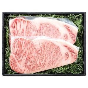 特選 千屋牛ステーキ 400g (牛サーロインステーキ 200g×2枚) [化粧箱入り] 石井食品|atgroup