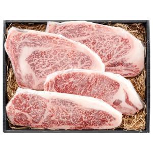 「和牛のルーツ」特選 千屋牛ステーキ 800g (牛サーロインステーキ 200g×2枚、牛リブロース200g×2枚) [化粧箱入り] 石井食品|atgroup