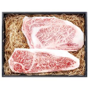 「和牛のルーツ」特選 千屋牛ステーキ 400g (牛サーロインステーキ 200g、牛リブロース200g) [化粧箱入り] 石井食品|atgroup