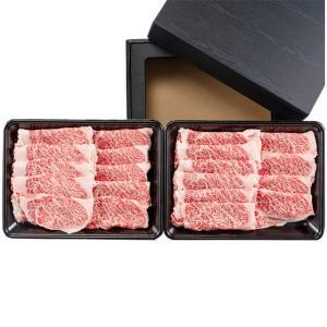 「和牛のルーツ」特選 千屋牛すき焼き 600g (牛リブローススライス300g×2) [化粧箱入り] 石井食品|atgroup