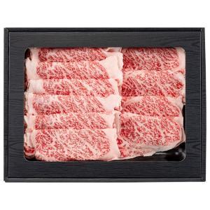 「和牛のルーツ」特選 千屋牛すき焼き 300g (牛リブローススライス300g) [化粧箱入り] 石井食品|atgroup