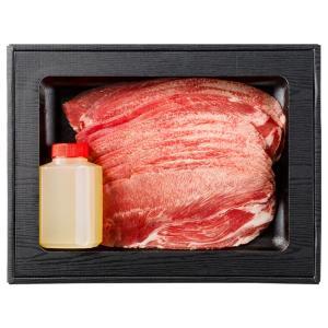 牛タンしゃぶしゃぶセット 300g (牛タンスライス300g、くめなん柚子塩ぽん酢180ml) [化粧箱入り] 石井食品|atgroup
