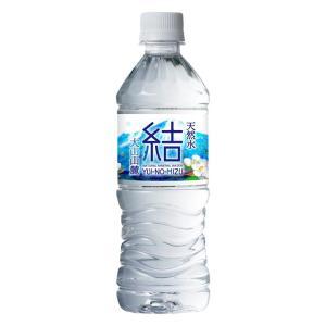 大山山麓天然水 結(ゆいのみず) <500mlペットボトル×...