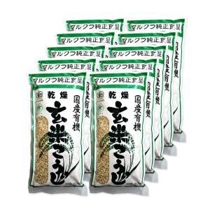 マルクラ 玄米こうじ(国産米100%)<500g>1ケース 10袋入