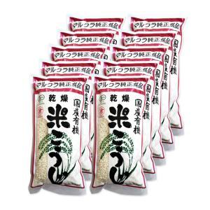マルクラ 乾燥米こうじ(国産米100%)<500g>1ケース 10袋入