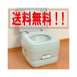 【携帯トイレ】本格派ポータブル水洗トイレ|athenesys