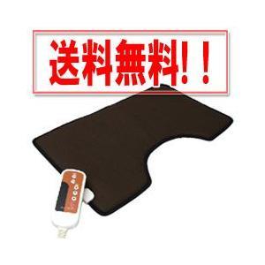 温熱治療器 ぽっかぽか 58217 クロシオ/同梱不可・代引き不可|athenesys