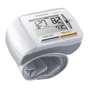 手首血圧計 EW-BW33-W パナソニック|athenesys
