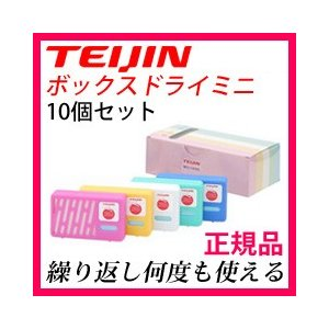 【在庫有】帝人 除湿ボックス 置き型 湿気とり 除湿剤 [テイジン ボックスドライミニ 10個セット NT1040CPT]|athenesys