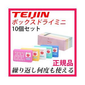 【在庫有】テイジン ボックスドライミニ 10個セット NT1040CPT|athenesys