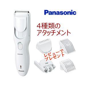【在庫有】パナソニック カットモード ER-GF40-W 自宅で散髪できる電動バリカンセット