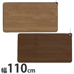 【在庫有】ホットテーブルマット 110cm幅 SB-TM110 [フローリングタイプ ホットマット] athenesys
