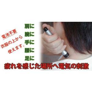 【みずほ電子鍼】 つぼ押し棒 つぼ押し針 電子ハリ athenesys 02