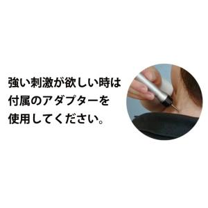 【みずほ電子鍼】 つぼ押し棒 つぼ押し針 電子ハリ athenesys 03