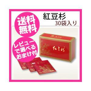 【在庫有】紅豆杉茶 [紅豆杉]|athenesys