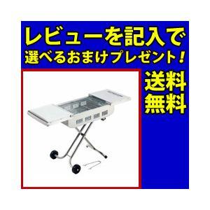 折りたたみ BBQグリル [CAPTAIN STAG ビートルステンレス キャリンググリル UG-0015 1009016]/同梱不可・代引き不可