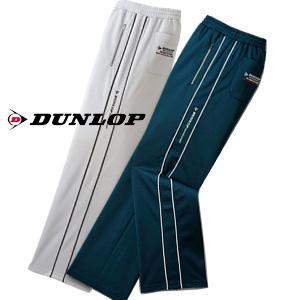 【在庫有】ダンロップ モータースポーツ リラックスパンツ 同サイズ2色組 ルームウェア 紳士用|athenesys