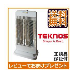 TEKNOS テクノス パワーモニター付きシーズヒーター TSH-9100 電気ストーブ athenesys