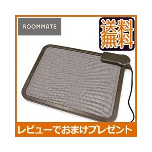 【在庫有】ROOMMATE デスクヒーター EB-RM5500A