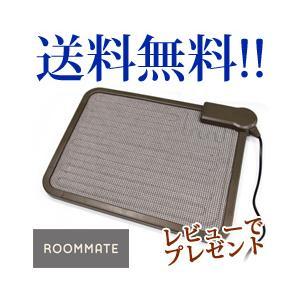 【在庫有】ROOMMATE デスクヒーター EB-RM5500A イーバランス 足元暖房