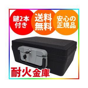 【在庫有】[耐火金庫 KS-FC3] A4対応 セキュリティ...