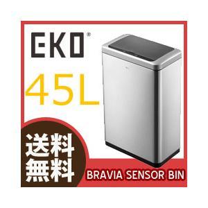 EKO EK9233-45L ブラヴィアセンサービン 45L...