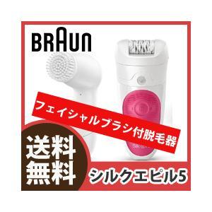 ブラウン シルクエピル5 SE5539 [ブラウン 脱毛器 除毛器 充電式 コードレス レディース 電動洗顔ブラシ付き]|athenesys